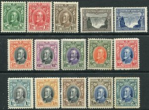 SOUTHERN RHODESIA-1931-37 Set to 5/- Sg 15-27 some values with toning MM V48895