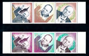 [77441] Yemen Kingdom 1965 Winston Churchill 2 Strips of 3  MNH