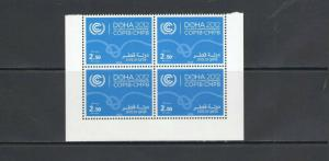 QATAR:  Sc. 1086 /**UN CLIMATE CHANGE CONFERENCE **/ BLOCK OF 4 / MNH.