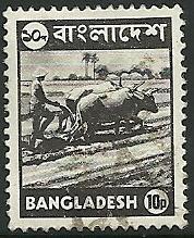 Bangladesh - 96  - Used  - SCV-0.25