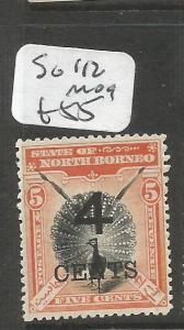 North Borneo SG 112 MOG (9cxz)