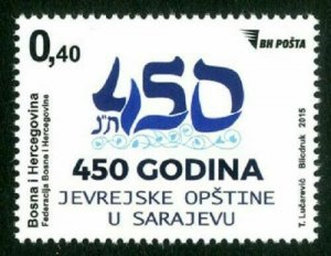BOSNIA & HERZEGOVINA/2015, 450th years of Jewish municipality in Sarajevo