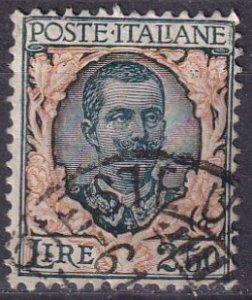 Italy #90 F-VF Used CV $7.25  (Z3220)