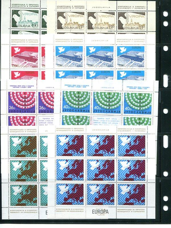 Yugoslavia 1984  8 European security  sheets VF NH  - Lakeshore Philatelics