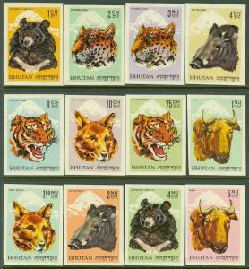 EDW1949SELL : BHUTAN 1966 Scott #56-67 Animals. Imperf set Complete. VF, Mint NH