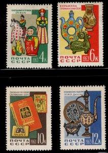 Russia Scott 2701-2704 MNH** Handicraft stamp set