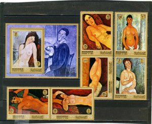 MANAMA 1971 PAINTINGS BY MODIGLIANI/NUDES SET OF 6 STAMPS & S/S PERF. MNH