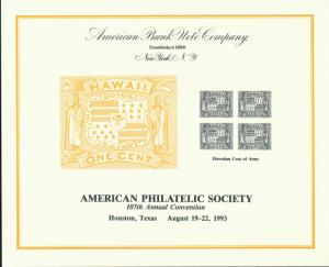 HAWAII #74-79 ABNCo. COMMEMORATIVE PANELS XF-SUPERB CONDITION COLLECTION HV4086A
