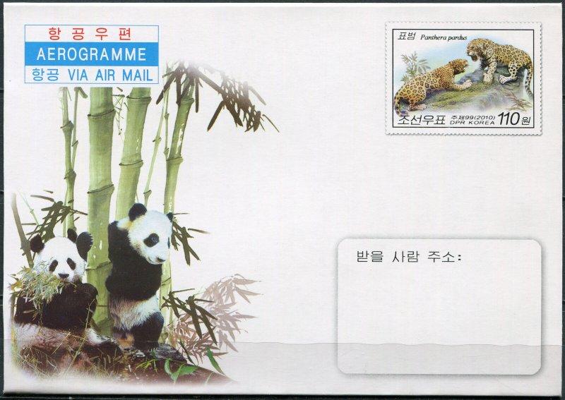 Korea 2010. Animals (Mint) Aerogram