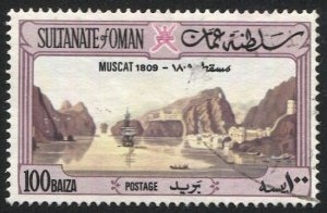OMAN 1972  100b Sc 147 Used  View of Muscat, VF