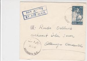 Lebanon 1958 Beirut Cancels Airmail Boy Painting Pot Stamp Cover Ref 29059