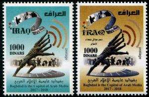 HERRICKSTAMP NEW ISSUES IRAQ Baghdad Media Capital