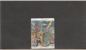 SWEDEN 1883-1886 MNH 2014 SCOTT CATALOGUE VALUE $3.80
