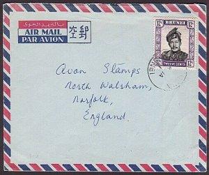BRUNEI 1961 airmail cover to UK - Kuala Belait cds ........................34937