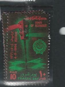 KUWAIT  (PP1505B)  TRAFFIC  SG 320-1 MNH