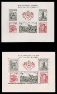 Poland 1955 VIEW OF PRAGUE S/S PAIR PERF & IMPERF MNH #719 and iss... [67131]