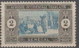 Senegal #80 F-VF Unused (SU1765)