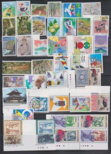 JAPAN MOST OF YEAR 1995 STAMPS MNH(40)  LOT#506