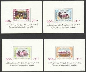 1982 Saudi Arabia four 300 Halalas S/S souvenir sheets MNH Sc# 841a / 844a $106