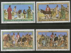 Bophuthatswana 1983 Easter Religion Christianity Holy Jesus Sc 104-07 MNH # 4292