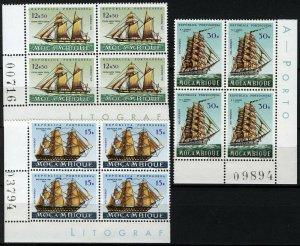 Mozambique 1963, Sailships blocks, 3 high values VF MNH, Mi 510-511, 513 +35€