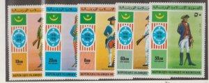 Mauritania Scott #341-342-C160-C161-C162 Stamps - Mint NH Set