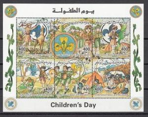 Libya, Scott cat. 1620 A-F. Scouts on Children`s Day sheet of 6.  cat. 55.00