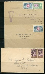BRITISH HONDURAS LOT OF 5 DIFFERENT COVERS TO THE US KING GEORGE VI ERA AS SHOWN