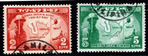 Philippines Stamp  #N26-27  1943 OCCUPATION  USED STAMPS