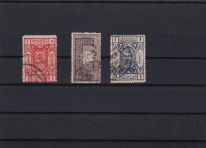 saudi arabia used stamps ref 16666