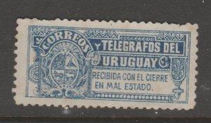 Uruguay Telegraph used scarce revenue fiscal stamp- TNX 5-31-97