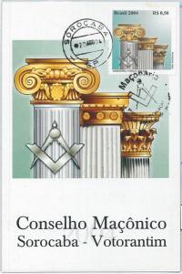 61697 - BRAZIL - POSTAL HISTORY: MAXIMUM CARD 2004 - MASONIC Counsell ARCHITECT