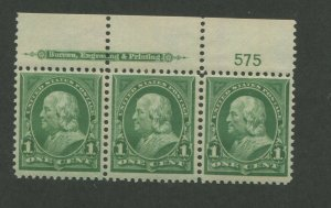 1898 United States Postage Stamp #279 Mint F/VF Plate No. 575 Imprint Strip of 3