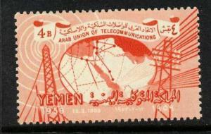 Yemen 91 MNH Telecommunications, Radio & Telegraph, Map