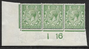 N14(3) ½d Pale Green Control I16 imperf MOUNTED MINT