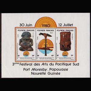 FR.POLYNESIA 1980 - Scott# 336a S/S Artifacts NH