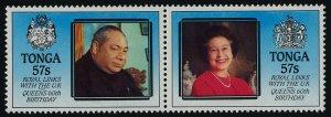 Tonga 627a.8 MNH Queen Elizabeth, King Taufa'ahau IV