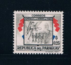 Paraguay 512 MNH Soldier Angels Cathedral (GI0199)+