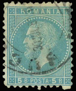 Romania 1877 CLICH… OF 5b IN PLATE OF 10b USED #62d tiny thin spot fine sig...