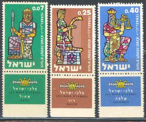 Israel 184-6 1960 New Year set Tab NH