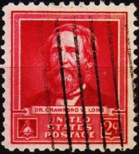 U.S.A. 1940 2c S.G.872 Fine Used