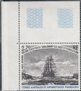 French Southern Antarctic, Sc 135, MNH, 1979, Expedition of the Challenger