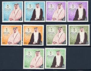 Saudi Arabia Sc # 854-863 mint hinged SCV $ (RS-2)