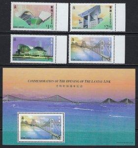 Hong Kong Scott 788-791, 791A Landmarks Mint Never Hinged