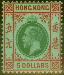 Hong Kong 1925 $5 Green and Red-Emerald SG132 V.F &  Fresh Very Lightly Mtd Mint