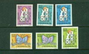 Somalia #596-601 (1991 Liberation set) VFMNH CV $9.85