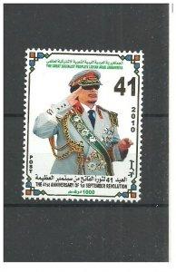 2010- Libya- The 41st Anniversary of the September Revolution -Complete set MNH*