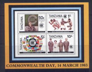 Tanzania 220a MNH Commonwealth Day, Sports, Flags, Royalty