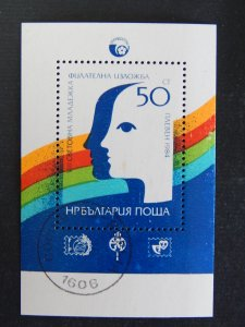Block Bulgar Post (R-204)