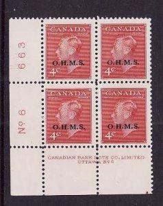 Canada-Sc#O15-unused NH og 4c dark carmine KGVI postes-postage OHMS-plate 6 LL-C